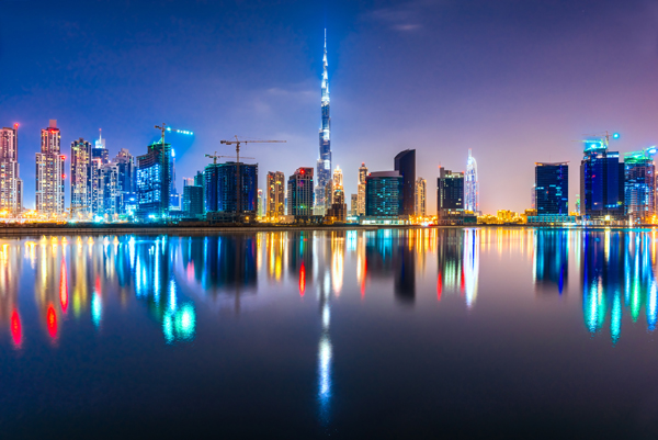 Aburi International DMCC incorporated in UAE